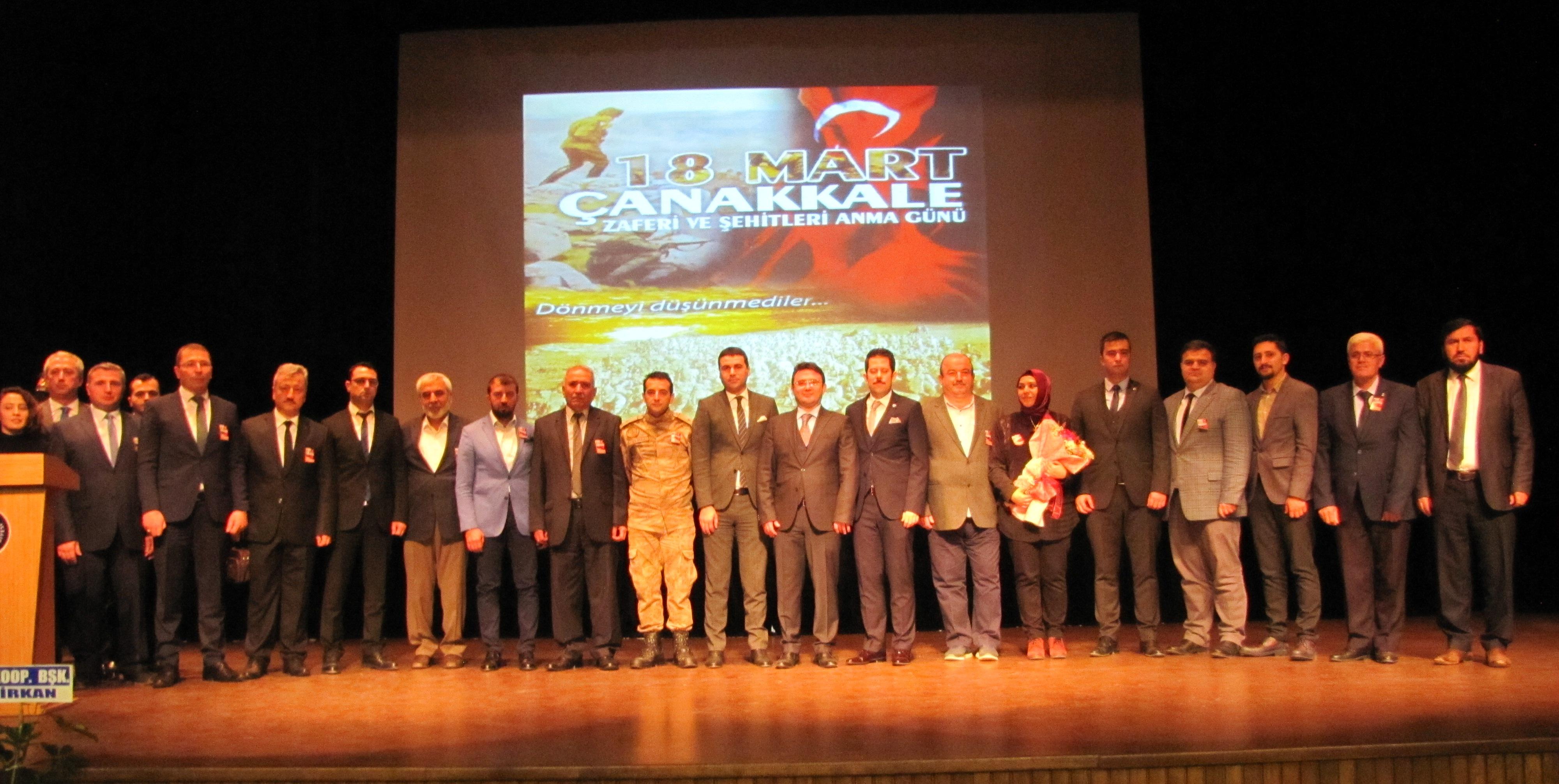 Anadolu Lisesi'nin düzenlediği etkinlikte ödüller verildi